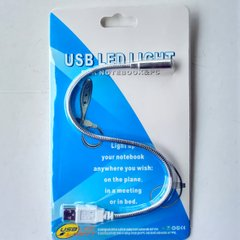 USB led, metal